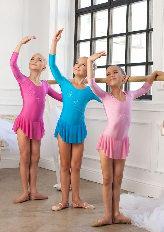 Купальник Для Танцев Детский Купить В Спб